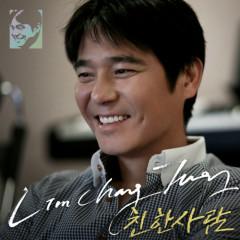 Best Man - Lim Chang Jung