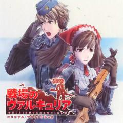 Senjou no Valkyria -Gallian Chronicles- Original Soundtrack CD2