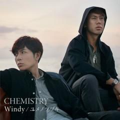 Windy / Yume no Tsuzuki