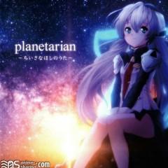 planetarian ~Chiisana Hoshi no Uta~ - Yukizakurasou