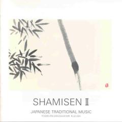 Shamisen II