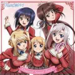 Princess Lover! Original Sound Track CD1