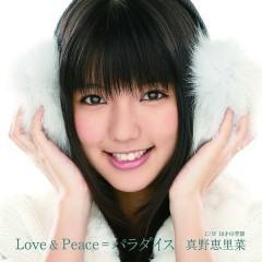 Love & Peace Paradise - Erina Mano