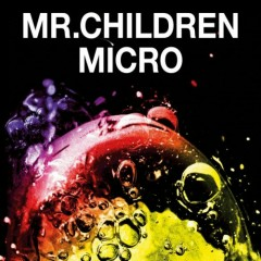 Mr.Children 2001-2005 (micro) - Mr.Children