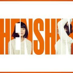 変身 (Henshin)