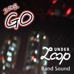 Go! (Single)