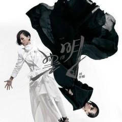 黑·擇·明/ Hei • Ze • Ming (WHITE CD) - Châu Bút Sướng