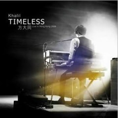 Timeless Live In Hong Kong (CD1)
