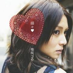 Kiki♥ (Gleeful) - Kou Shibasaki