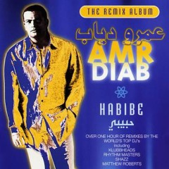 Habibe The Remix Album
