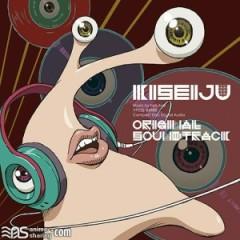 Kiseijuu:Sei no Kakuritsu Original Soundtrack