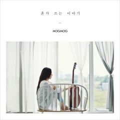 Honja Sseuneun Iyagi (Single)