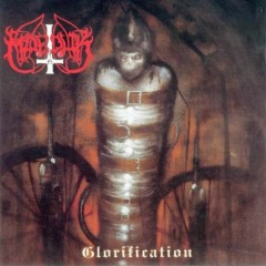 Glorification (EP)