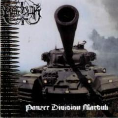 Panzer Division Marduk (2008 Remastered)
