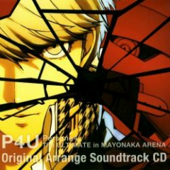 P4U Original Arrange Soundtrack CD