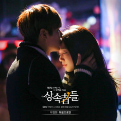 The Heirs OST Part.8