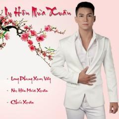 Nụ Hôn Mùa Xuân - Nguyễn Bảo Linh