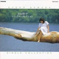 シングル・コレクション (Singles Collection)  - Shoko Sawada
