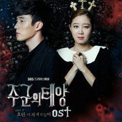 Master's Sun OST Part.3 - Hyorin ((Sistar))