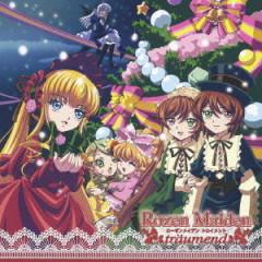 Rozen Maiden Traumend - Original Drama CD Vol.2