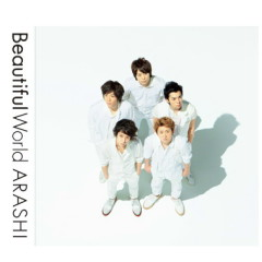 Beautiful World - Arashi