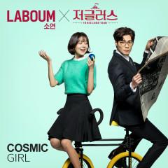 Jugglers OST Part.1 - LABOUM
