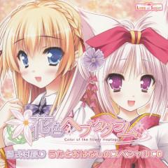 Hanairo Heptagram Goshikimuradayori Uta to Ohanashi no Special CD