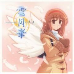 -SETSUGETSUKA- with NYO