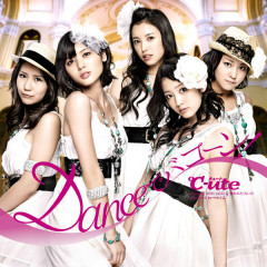 Dance de Bakoon!