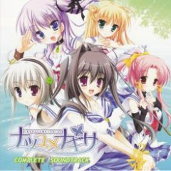 Natsuyume Nagisa Complete Soundtrack