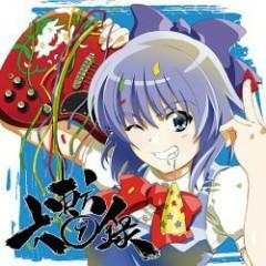 東方六⑨録 (Touhou 6⑨ Rock) - milktub