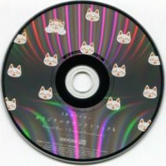 3-gatsu no Lion OST 4