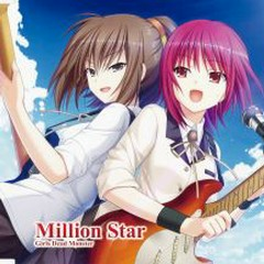 Million Star - Girls dead monster