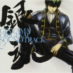 Gintama Original Soundtrack 2 CD2