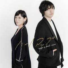 Heart Up - Ayaka, Miura Daichi