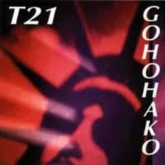 Gohohako