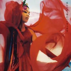冬のハイヌミカゼ(Fuyu no Hai nu Mikaze CD1) - Chitose Hajime