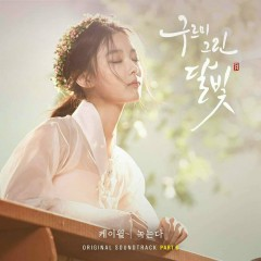 Moonlight Drawn By Clouds OST Part.6 - K.will