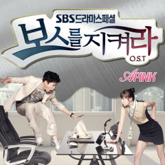 Protect The Boss OST Part.1 - Apink