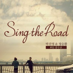 Sing The Road