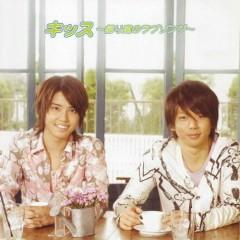 キッス~帰り道のラブソング~ (Kiss ~Kaeri Michi no Love Song~) - Tegomass