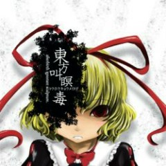 Touhou Kyoumeidoku ~ afterbirth ignorant sculpture