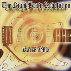 The Right Brain Revolution - Katsu Ohta