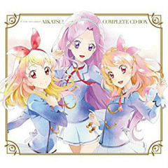 Aikatsu! COMPLETE CD-BOX CD4 No.1