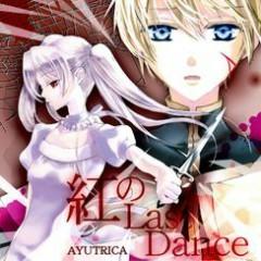 紅のLast Dance (Kurenai no Last Dance) - AYUTRICA