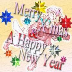 Merry Xmas & A Happy New Year