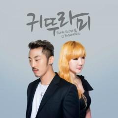 Gwitturami (귀뚜라미) - Sung Su Jin,Oh Byung Gil