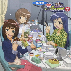 DJCD Radio De Aima Show! Vol.2