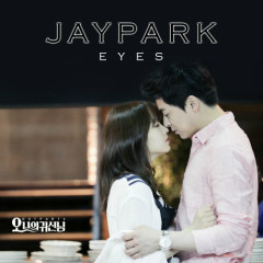 Oh My Ghost OST Part.4