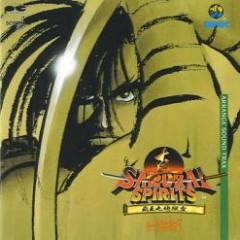 Shin Samurai Spirits: Haohmaru Jigokuhen Arrange Sound Trax